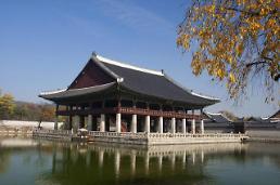 .韩国旅游发展局在北京举办奖励旅游洽谈会.