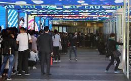 .除了中国其他国家游客都在增长 今年访韩外国游客有望突破千万人大关.