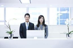 .韩国去年男女工资差异达30.7% 居经合组织各成员国之首.