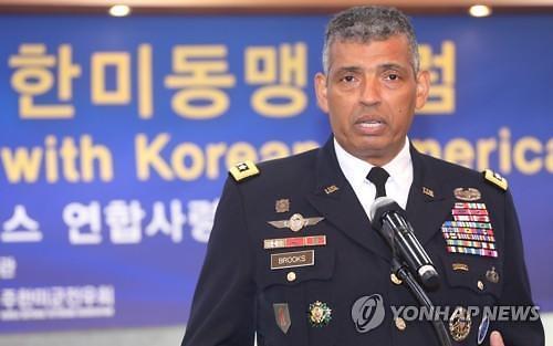 驻韩美军司令强调停止不必要的挑衅性联演