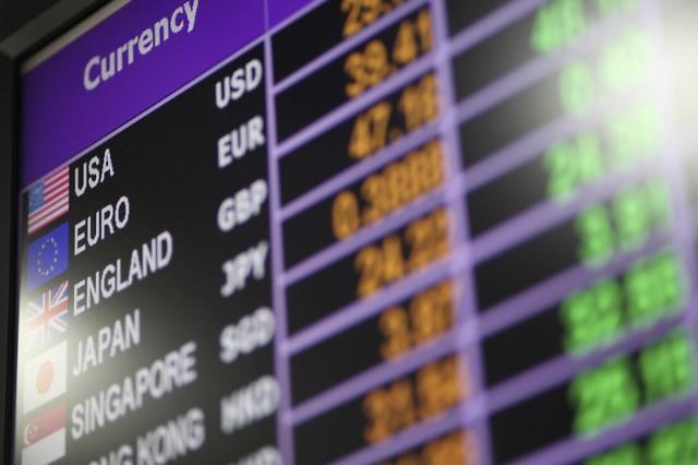 市场对美中贸易战争持续忧虑 人民币韩元双双走低