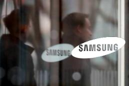 .Samsung, Apple reach settlement over design dispute: Yonhap.