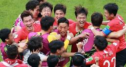.[World Cup] S. Korea avoid dishonorable records: Yonhap.