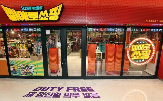 """没有买不到只有想不到 韩国版""""唐吉坷德""""今日开业"""