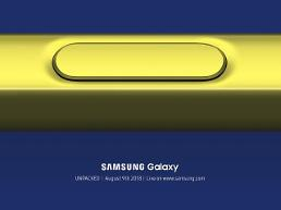 .Samsung to unveil new Galaxy Note smartphone in August.