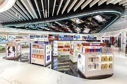 .新罗免税店香港国际机场店盛大开业.