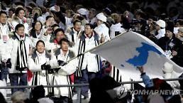 .Koreas to field joint teams in 3 sports at Asian Games: Yonhap.