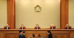 .韩国宪院裁定良心逃役者处罚规定不违宪.