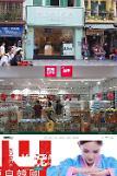 .中国企业伪装成韩国商场在越南捞金.