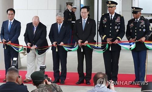 驻韩美军司令部平泽新楼正式开放