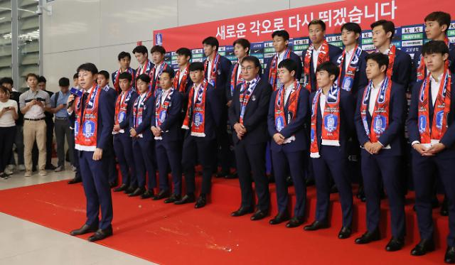 太极军团结束世界杯征程班师回国