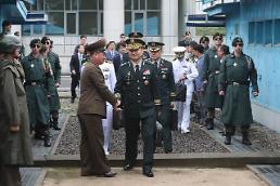 .韩军方叫停DMZ附近部队设施新建计划 或为裁军作事前准备.