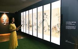 .LG brings traditional art to life with digital folding screen.