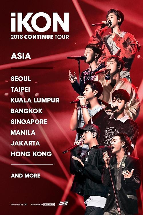 iKON世界巡演8月首尔开幕 将登陆港台