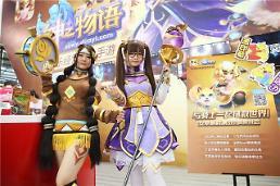 .业界期待ChinaJoy成韩国游戏出口中国市场转机.
