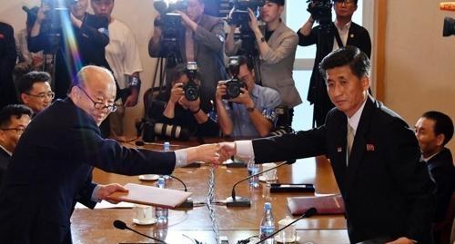 韩国抽签选出离散家属会面第二轮候选人员共250人