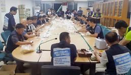.Hyundai Motor workers support strike for higher payment.