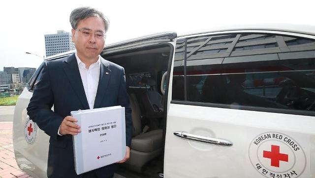 韩朝红十字会交换离散家属生死确认委托书