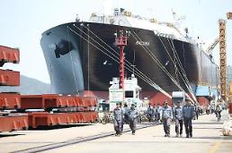 .Daewoo shipyard wins order from Greek shipping firm MGM.