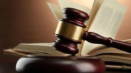 .韩国一男子嘲笑女同事胸小被判刑3个月.