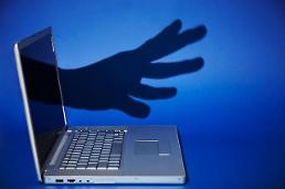 .Security experts warn against malicious emails disguised as government documents.