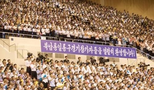 韩朝统一篮球赛盛大开幕