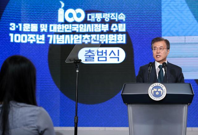 韩提出明年3·1节组建韩朝代表团乘火车访华计划