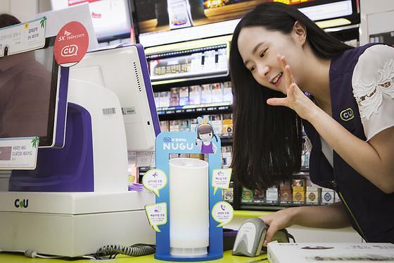 韩国CU便利店引进人工智能协助管理卖场