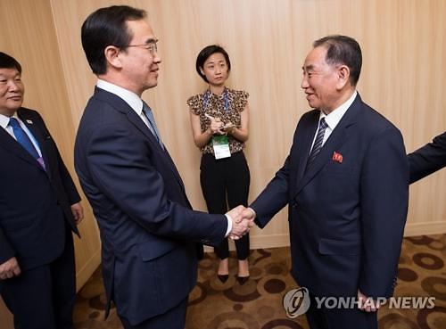 韩朝高官会晤商定加快落实各项会谈共识