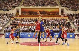 .韩朝统一篮球赛进入第二个比赛日.