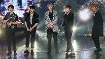 DAY6、10月に2度目のコンサート「DAY6 2nd LIVE TOUR in JAPAN」開催