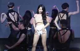 .女团Nine Muses景丽推个人专辑.