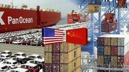 .中美贸易战严重影响十国经济 韩国排名第6位.