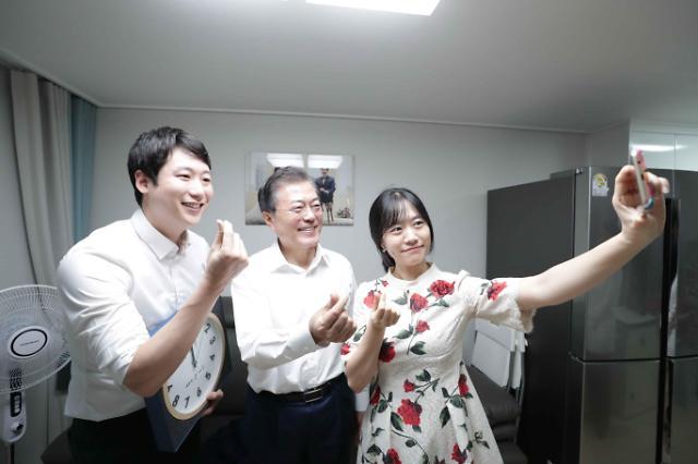 韩国出台综合对策 打造育儿幸福国家