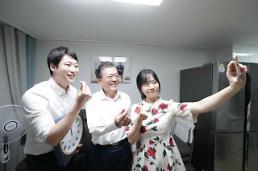 .韩国出台综合对策 打造育儿幸福国家.