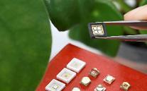 LGイノテック、「植物生長用LED」約30種フルラインアップ構築…市場攻略に拍車