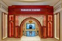 「サード影響」で外国人専用カジノ利用客、3年連続減少