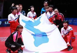 .朝鲜将派团参加国际乒联韩国公开赛.