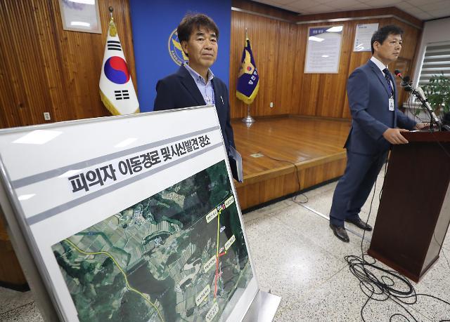 韩警方公布康津女高中生失踪案调查结果:系谋杀
