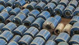 .欧盟限制钢铁进口 韩国或再遭打击.