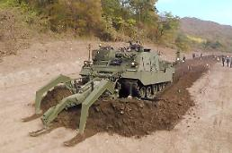 S. Koreas first mine-clearing tank wins battle suit