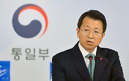 .韩政府:发布终战宣言属象征性举措.