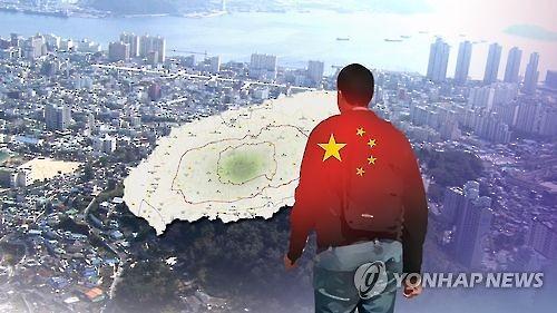 访问济州中国游客增势明显