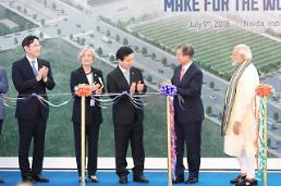 .Moon celebrates construction of Samsung smartphone factory: Yonhap.