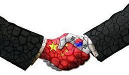 .韩中FTA第二轮服务投资谈判将在北京举行.