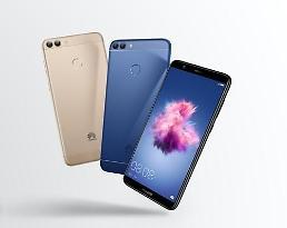 .华为小米在韩推新品 积极进军韩国智能手机市场 .