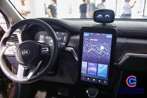 现代汽车联手百度深耕智能车联
