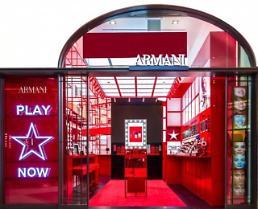 .开设新概念卖场销售限量产品 韩国成国际知名化妆品进口高地.