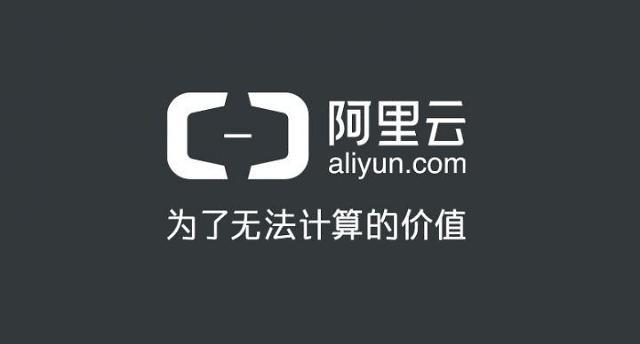 알리바바-지멘스 '산업인터넷' 공략 선언...중국 시장경쟁 가열