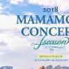 MAMAMOO、8月に5千席規模の3rdコンサート「4 Season S/S」開催